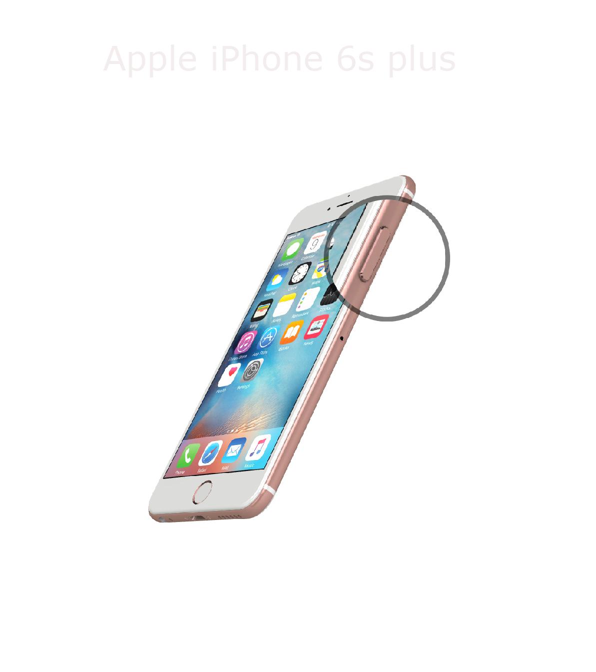 Laga on/off knapp iPhone 6s plus
